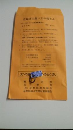P1000451