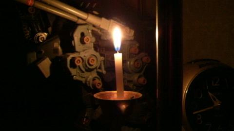 只今停電中